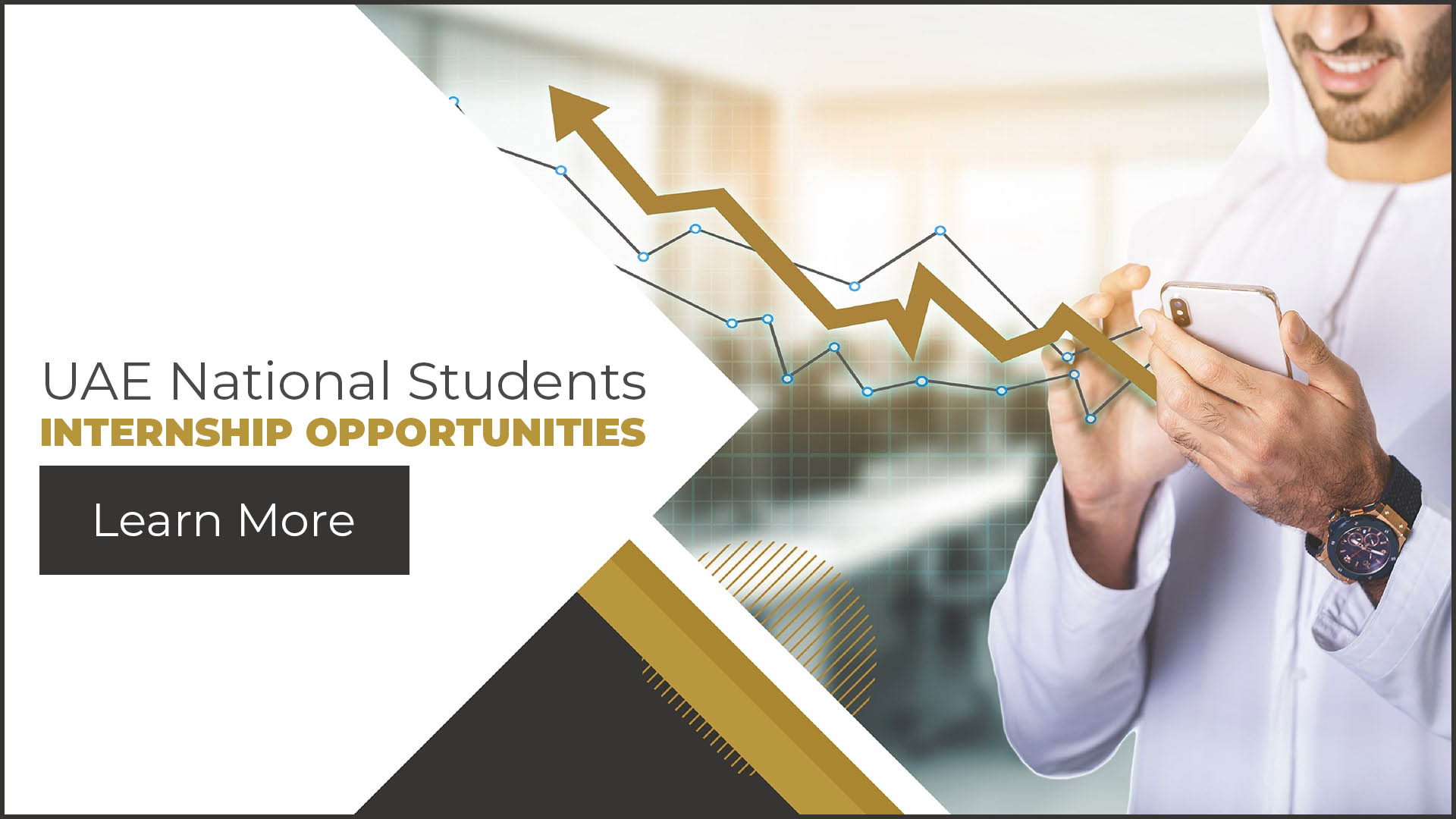 UAE National Students Internship Opportunities